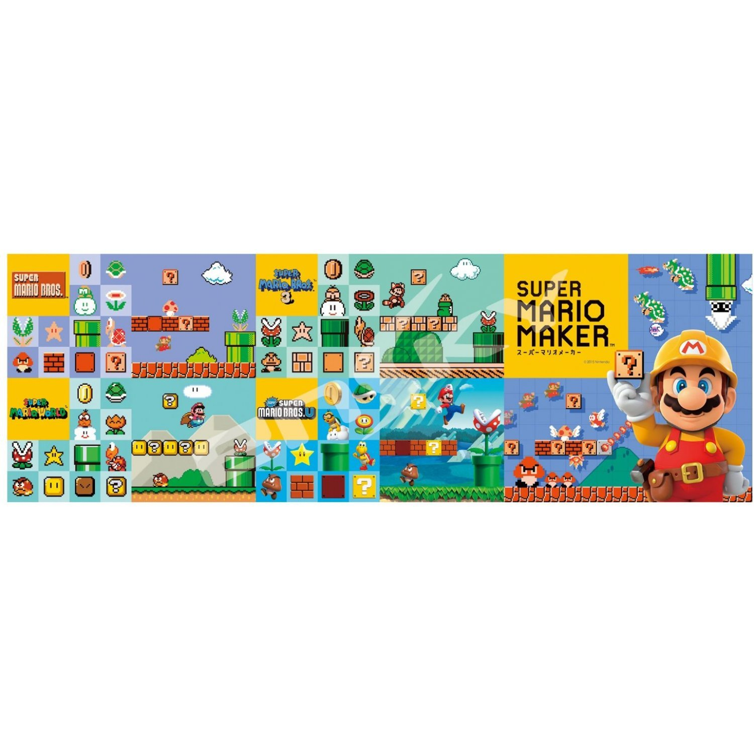 Generous Jigsaw Puzzle Epic Big Thomas Kinkade Puzzles Round Wheel Of Fortune Bonus Puzzle Wooden Block Puzzle Free Youthful Word Search Puzzles YellowWord Search Puzzles Online Super Mario Maker Jigsaw Puzzle: Super Mario History 1985 2015 ..