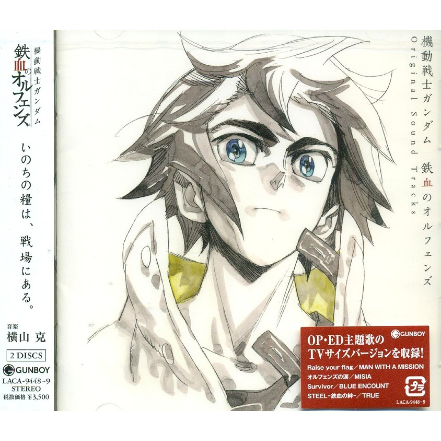Mobile Suit Gundam Iron Blooded Orphans Original