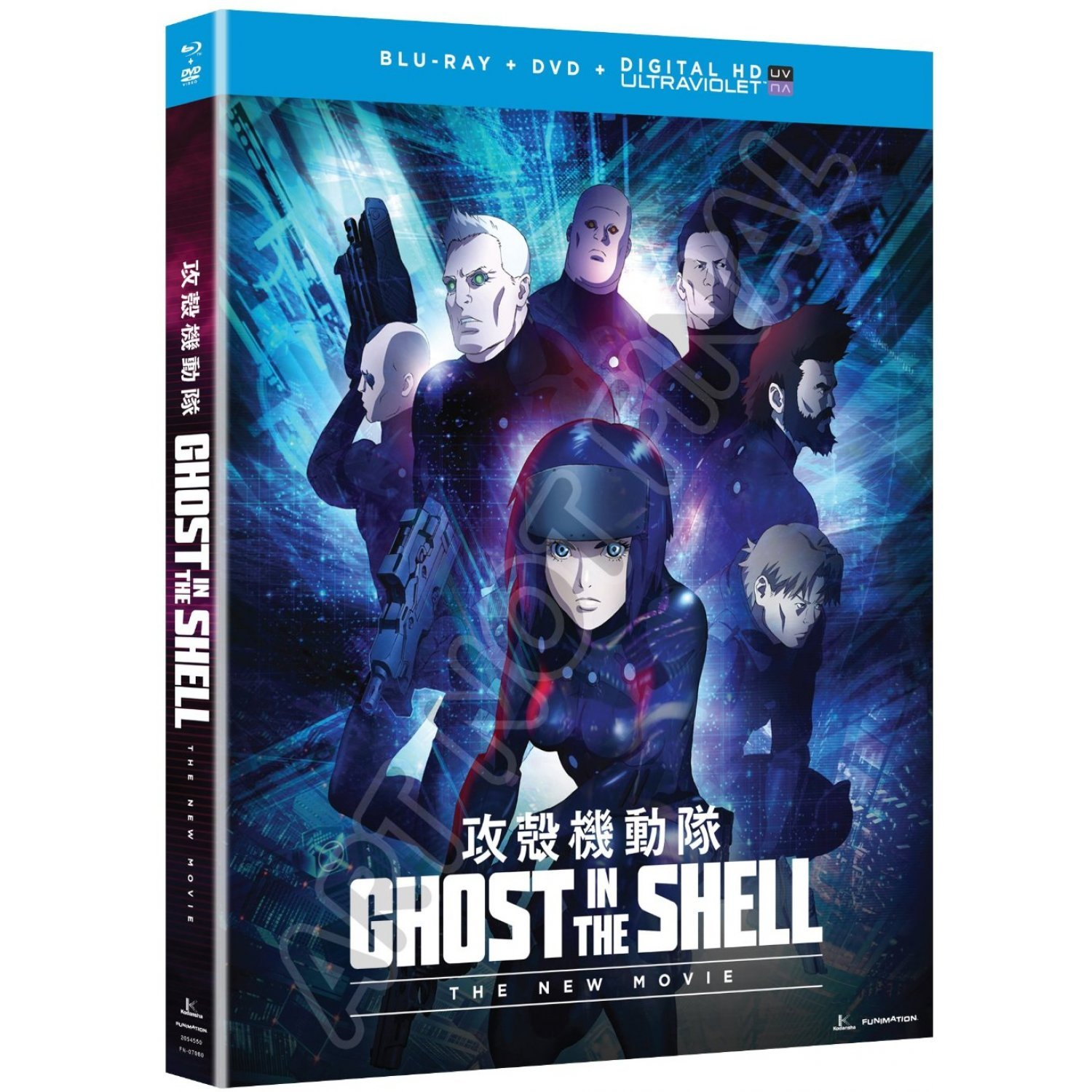 Ghost in the Shell: The New Movie [Blu-ray+DVD+UltraViolet]