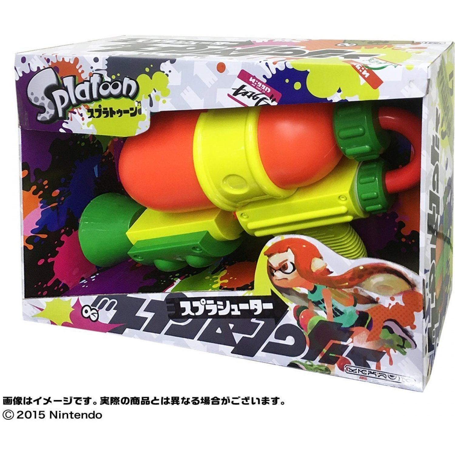 Splatoon Water Gun Big Size