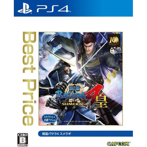 download basara ppsspp emuparadise iso