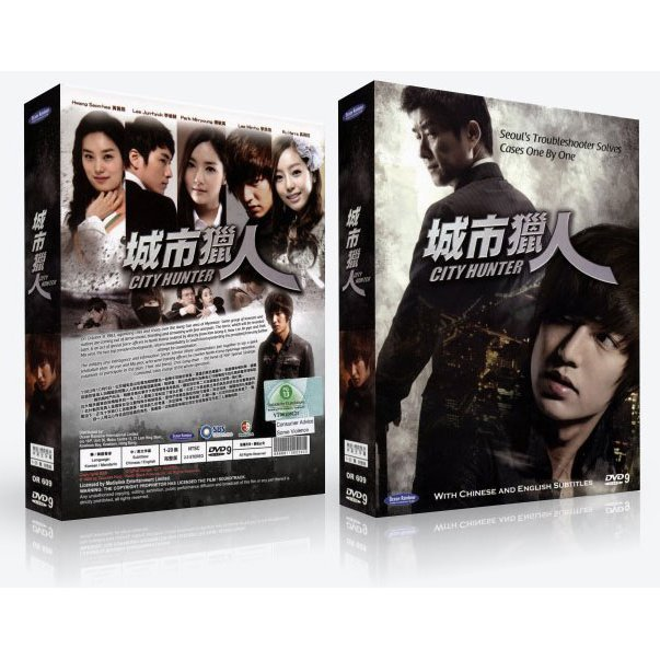 City Hunter (Episode 1-20) [5DVD]