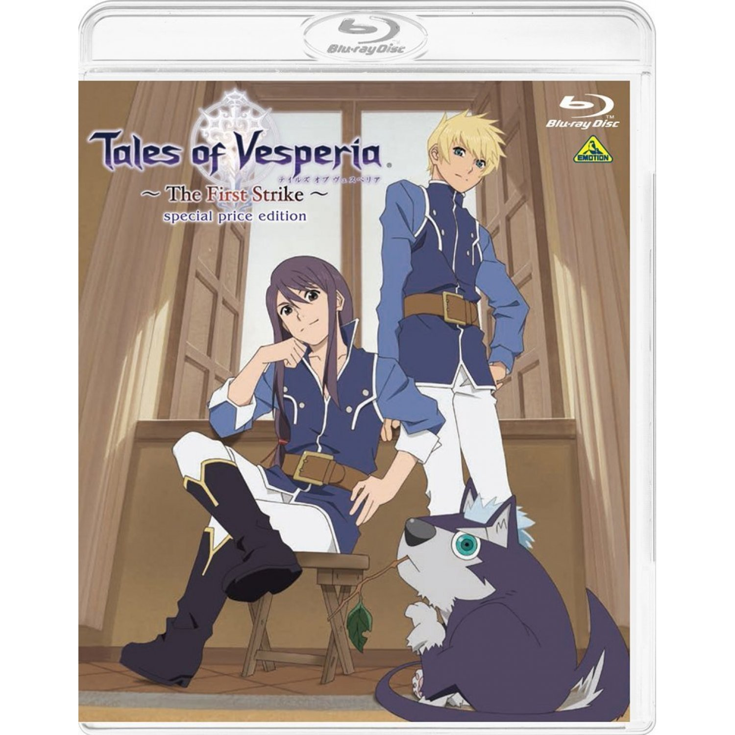 Tales Of Vesperia The First Strike Special Price Edition Limited