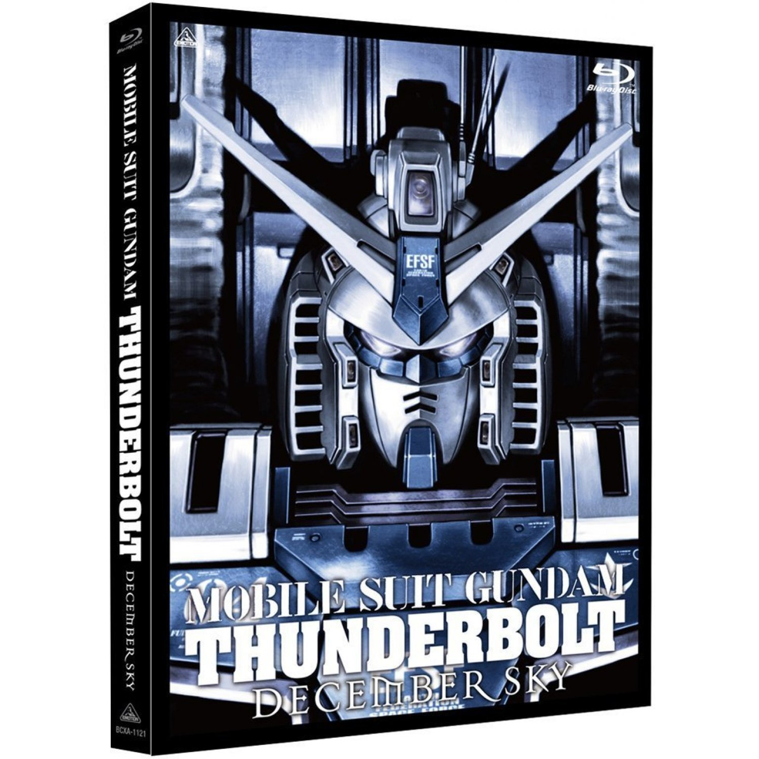 gundam thunderbolt december sky watch