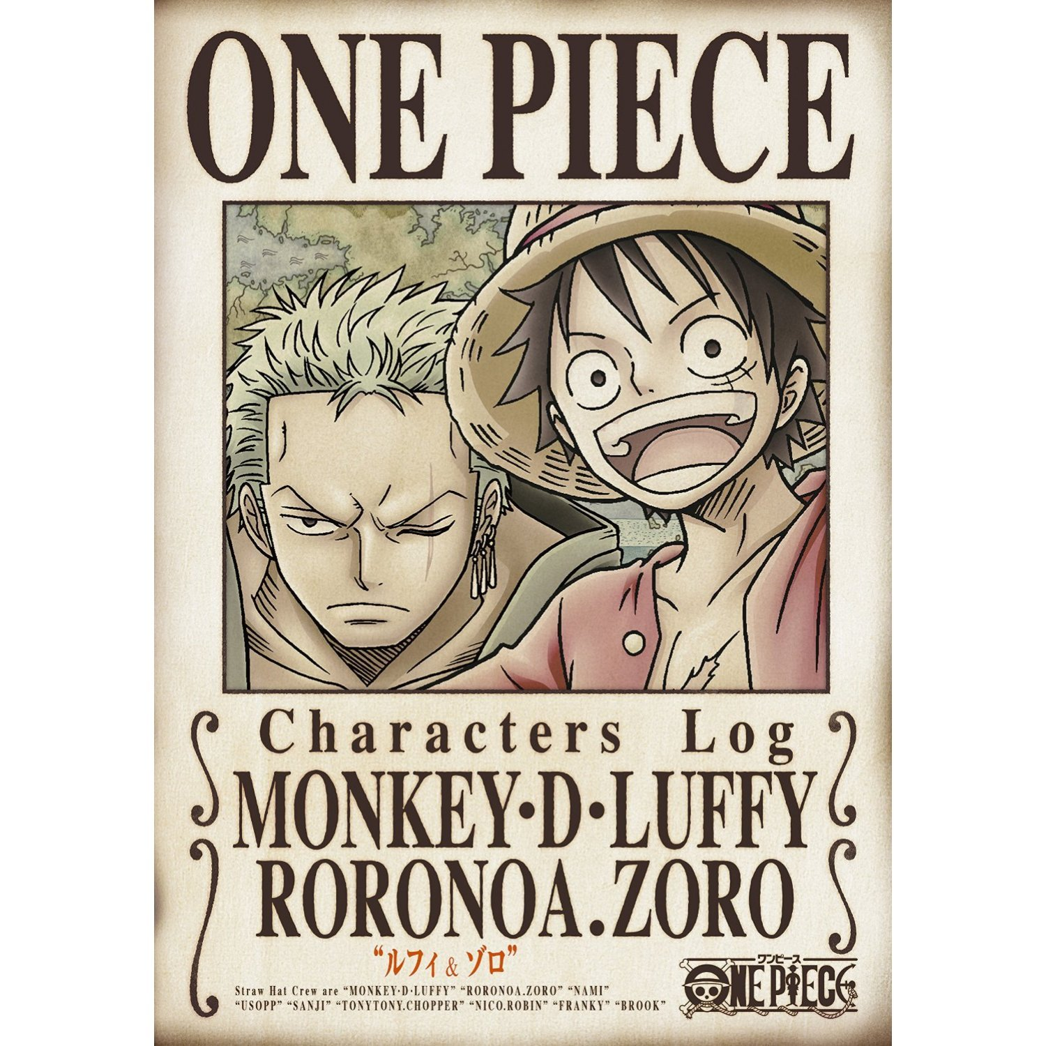 one piece characters log luffy and zoro