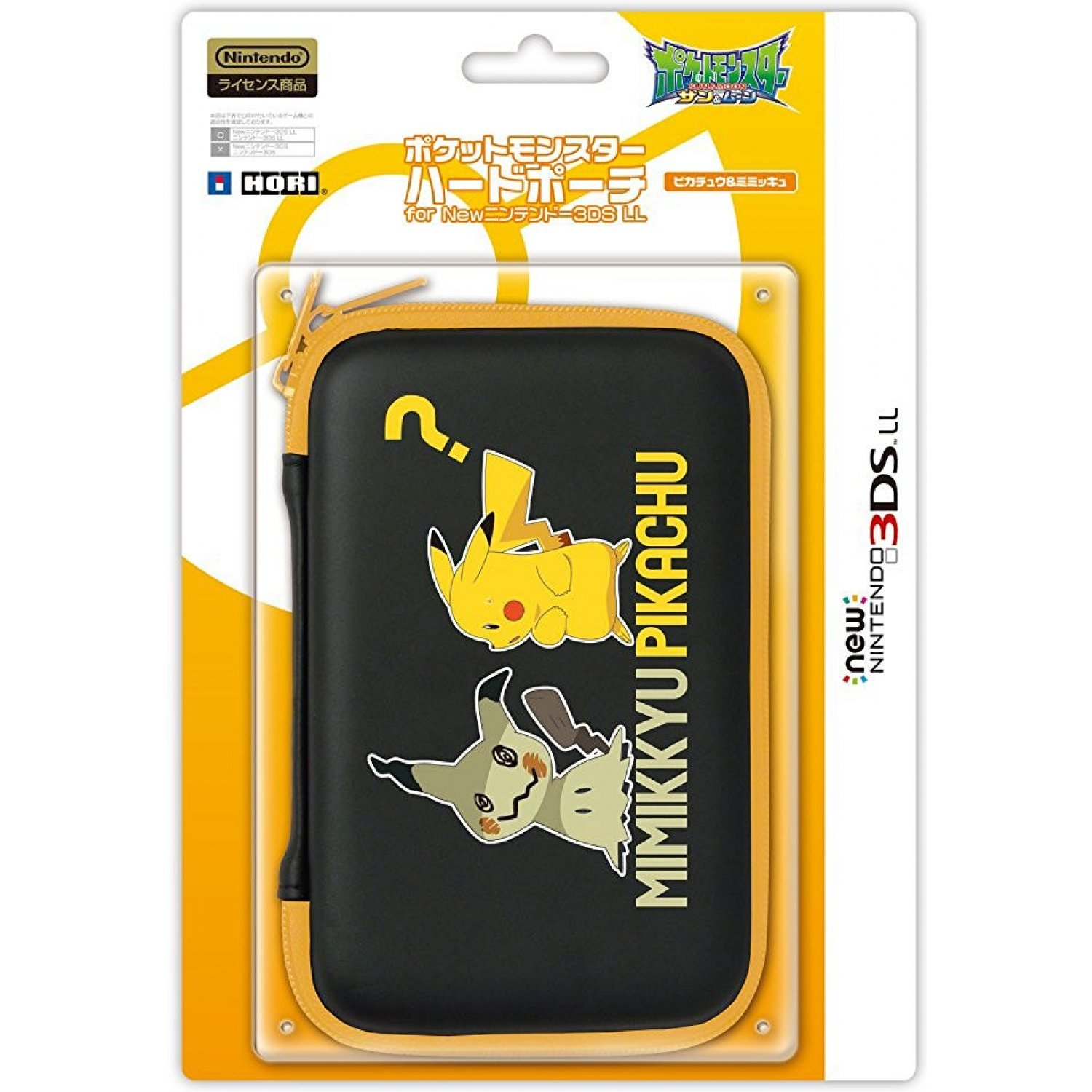 Pokemon hard pouch for new 3ds ll pikachu mimikyu for Housse 3ds pokemon