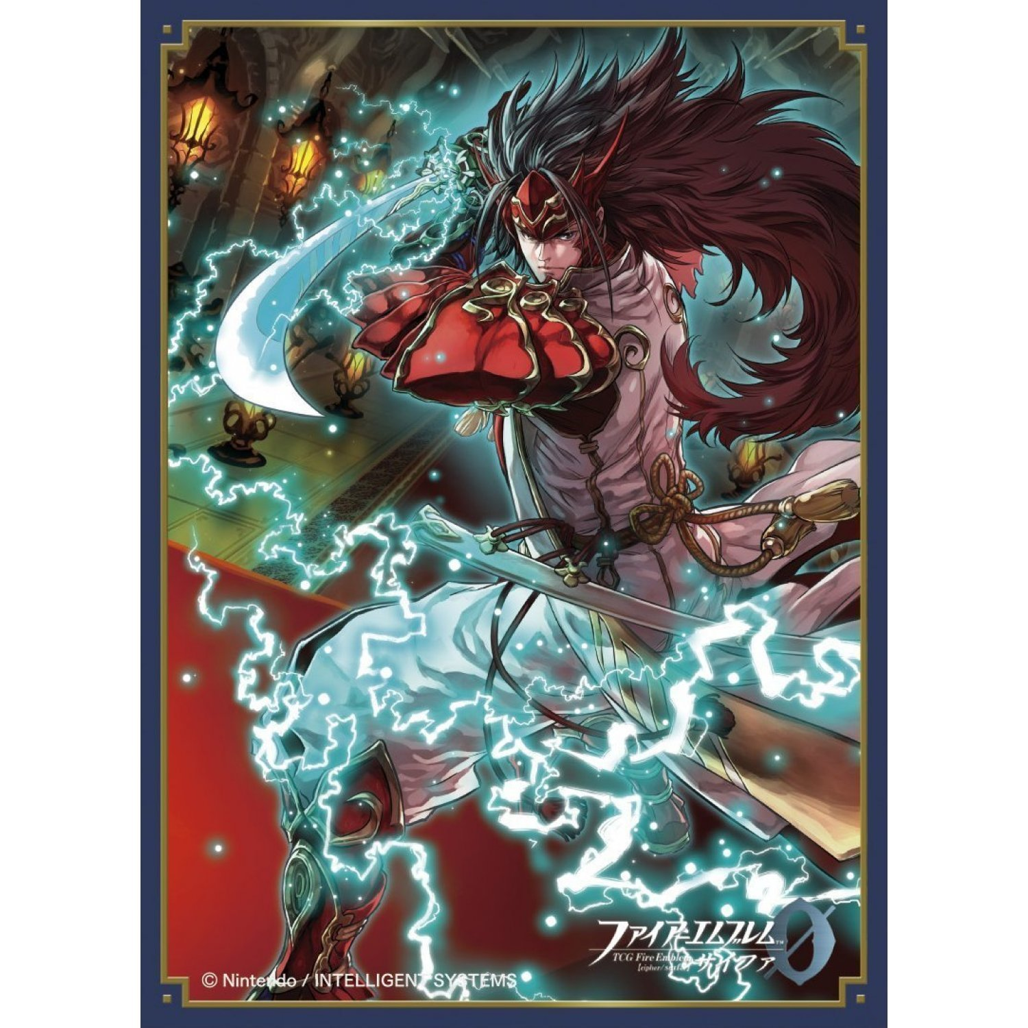 Fire Emblem Cipher Matte Card Sleeve No  FE39: Ryoma