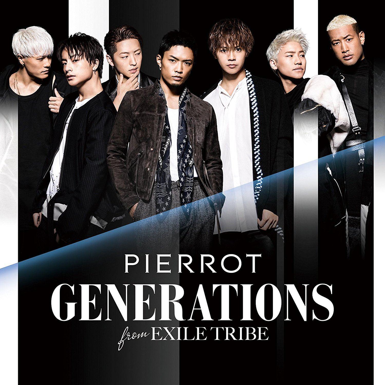 J-Pop - Pierrot (Generations F...