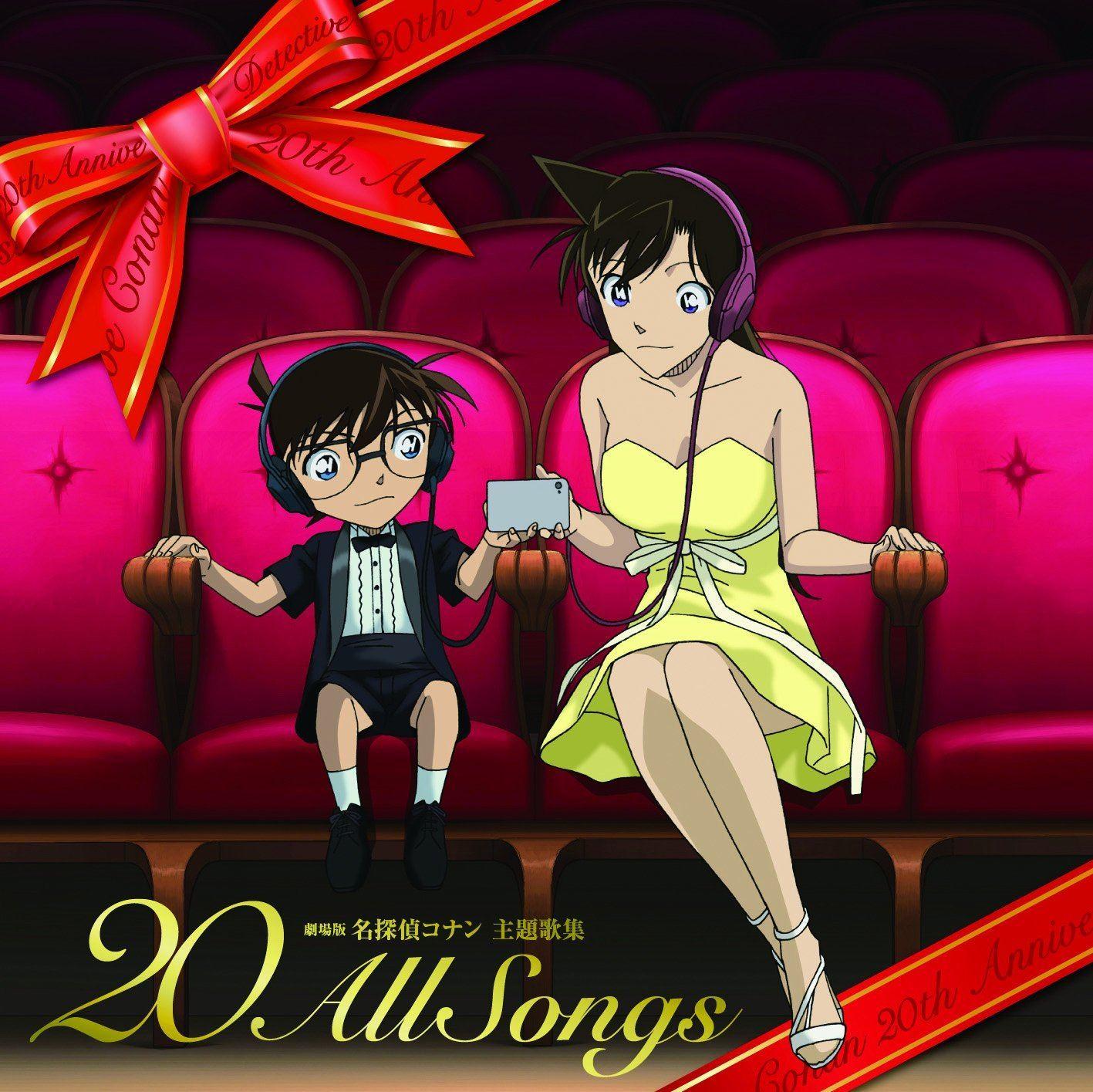 20 All Songs Theatrical Anime Detective Conan Shudaika Shu Main Theme Song Collection