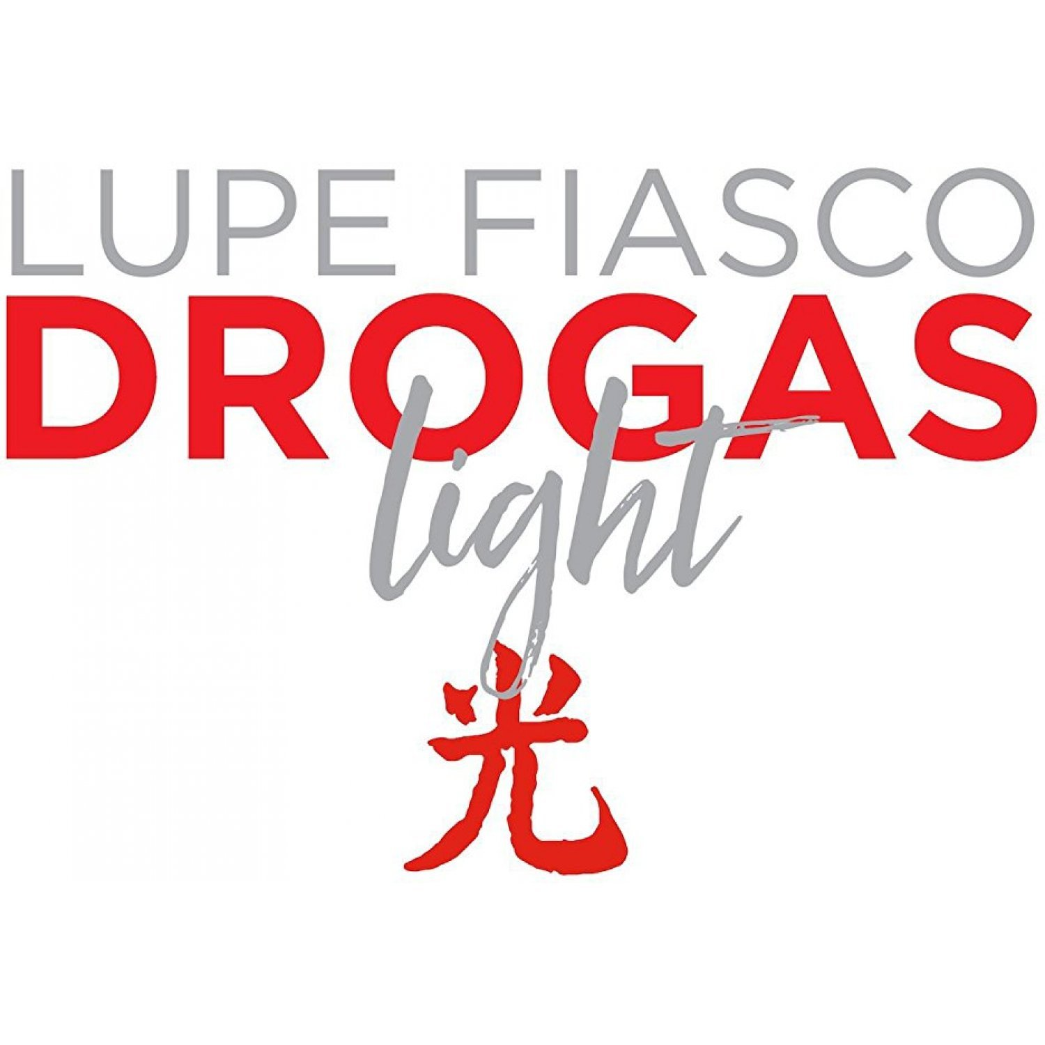 lasers lupe fiasco track list - HD1500×1500