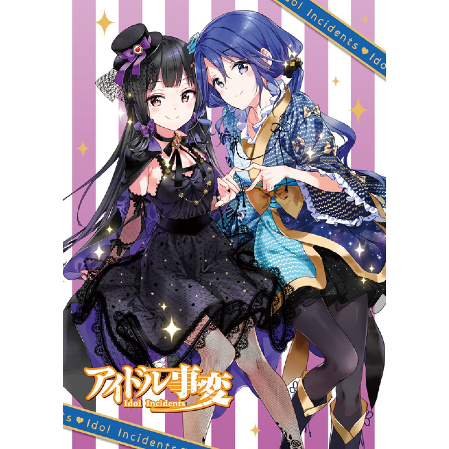Idol Jihen Vol4