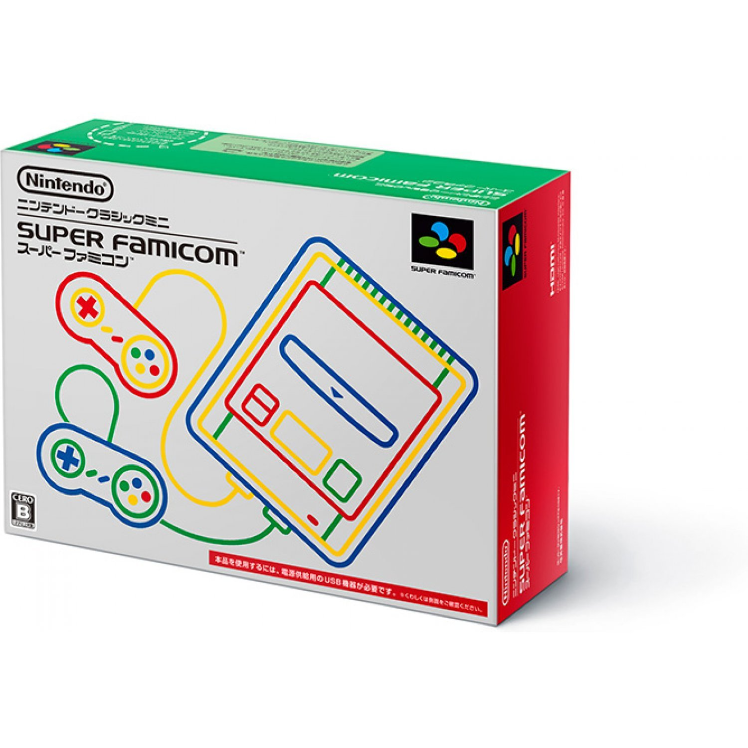 nintendo classic mini super famicom. Black Bedroom Furniture Sets. Home Design Ideas