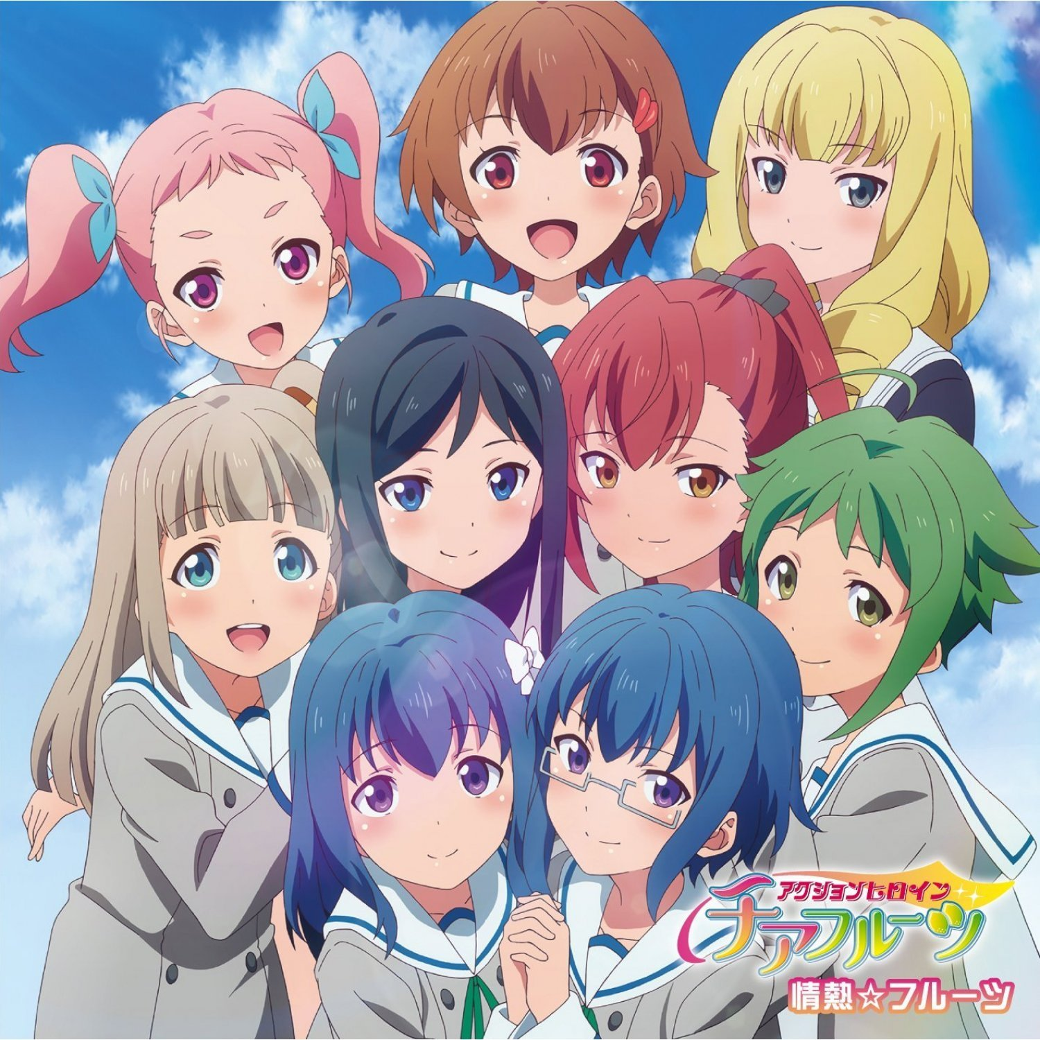 Jonetsu Fruits Action Heroine Cheer Fruits Intro Theme Tokimeki