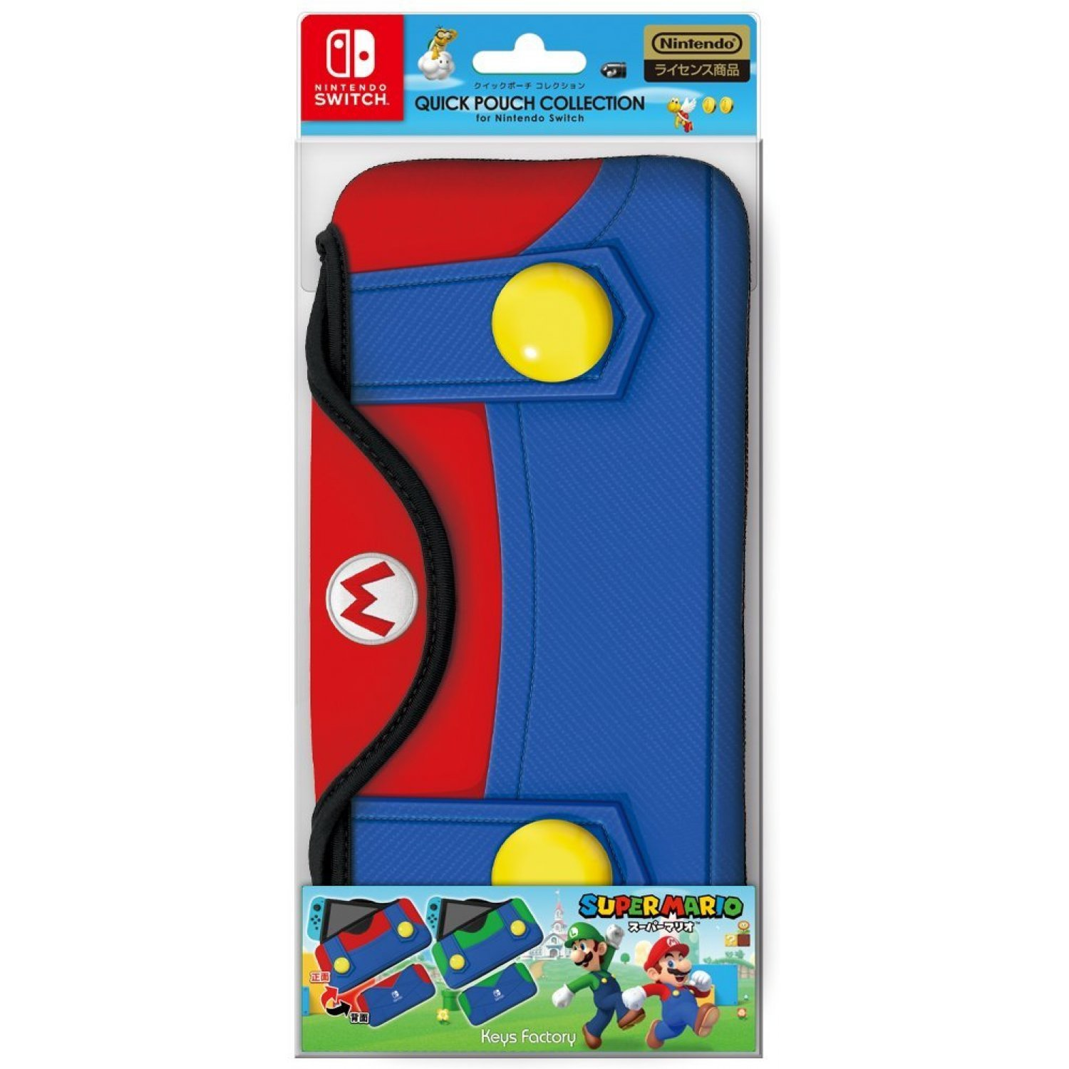 Super Mario Quick Pouch Collection for Nintendo Switch (Type A)