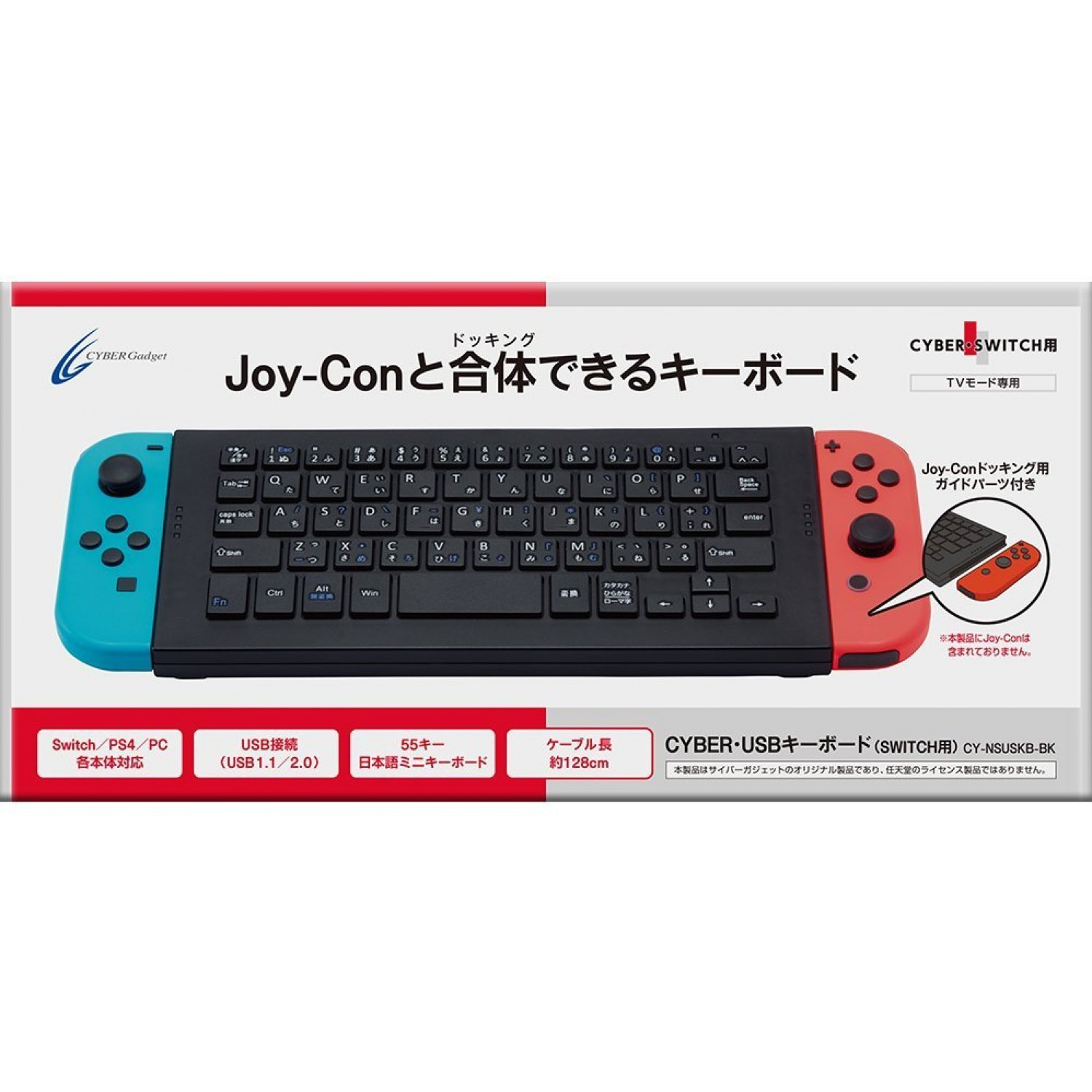 CYBER ・USB Keyboard for Nintendo Switch