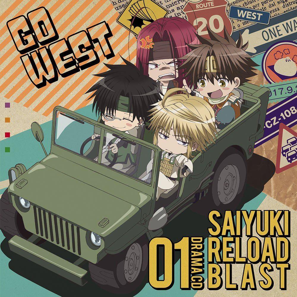Saiyuki Reload Blast Drama Cd Vol1 1500