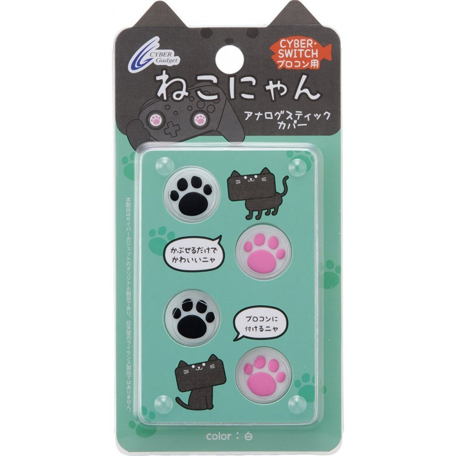 Cyber 183 Neko Chan Analog Stick Cover For Nintendo Switch