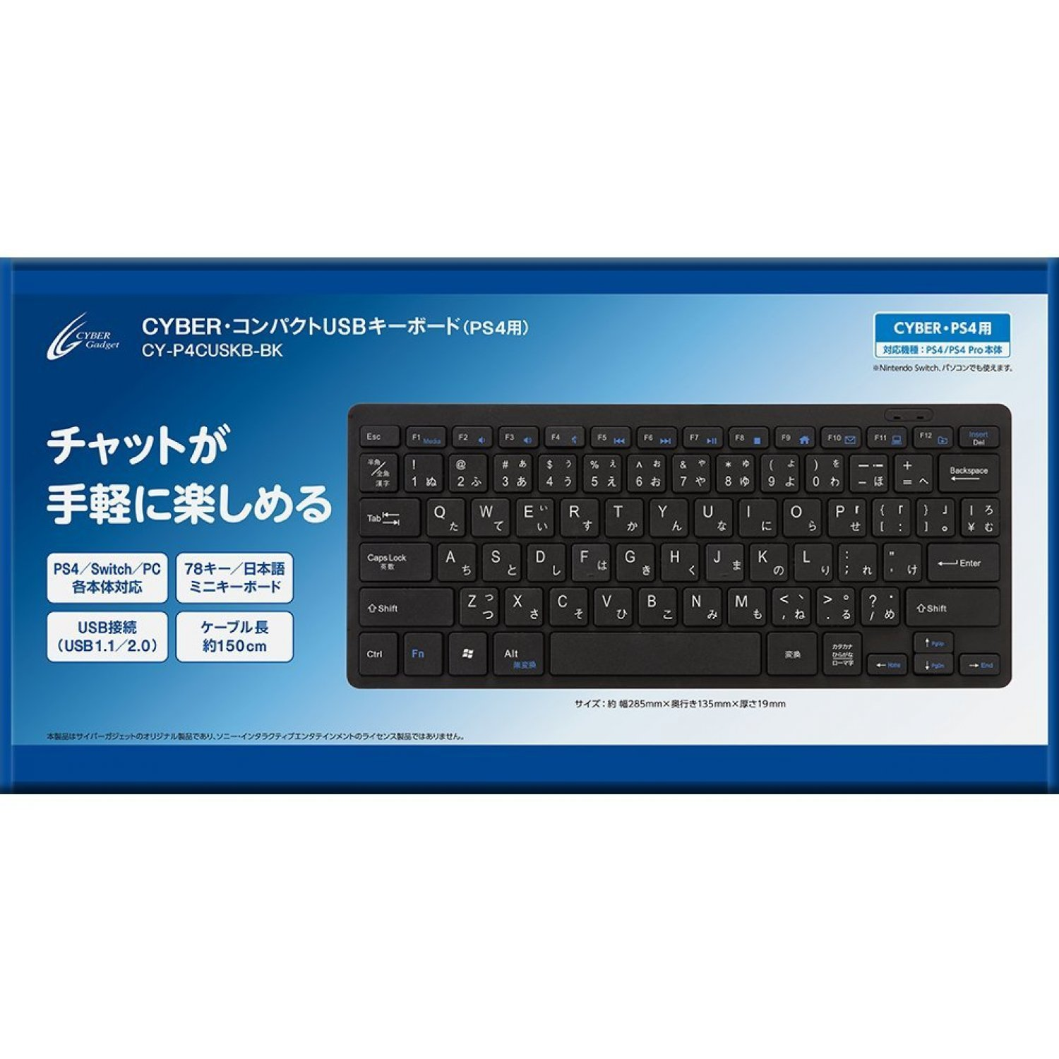 Keyboards For Playstation 4