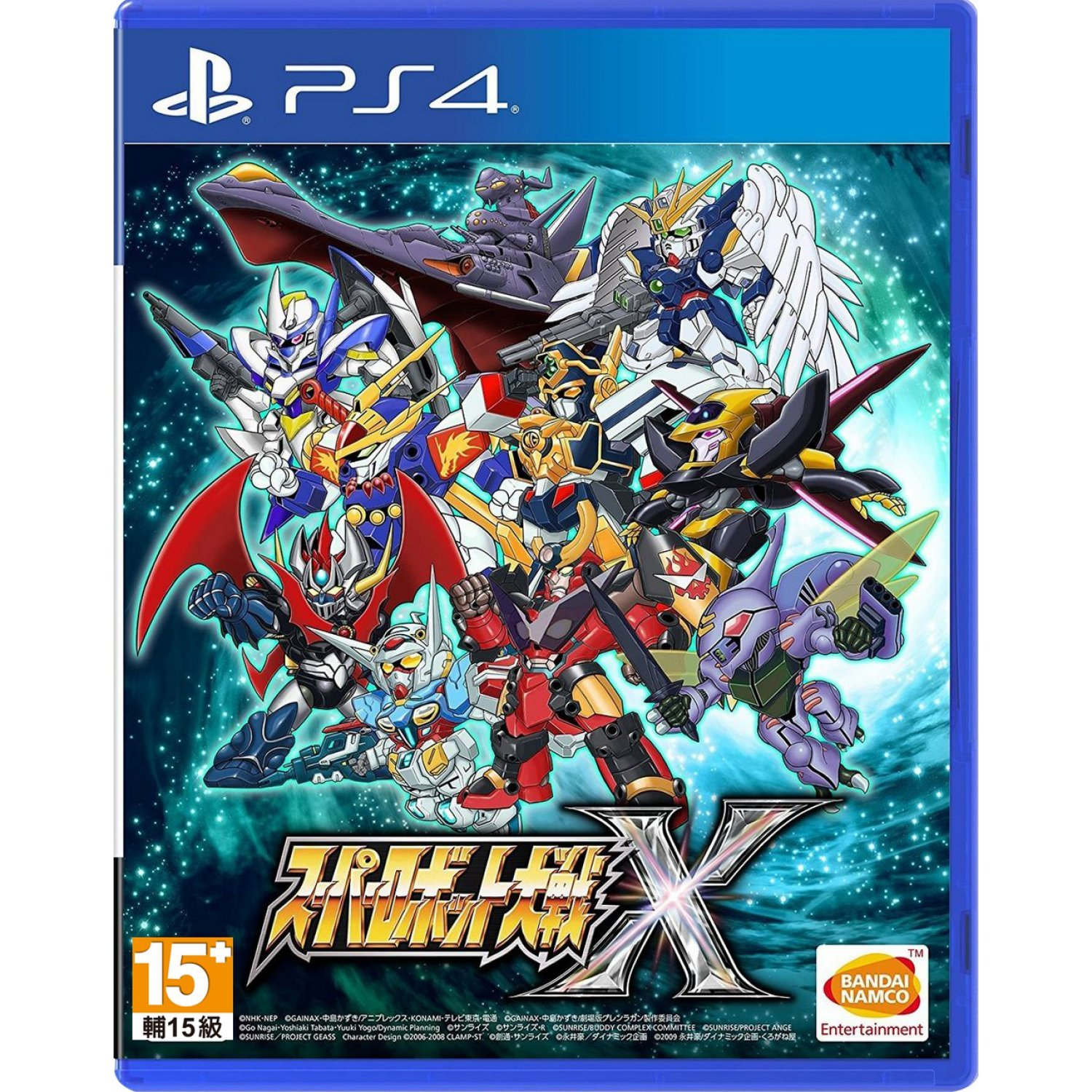 Super Robot Wars: Original Generation - Divine Wars ...
