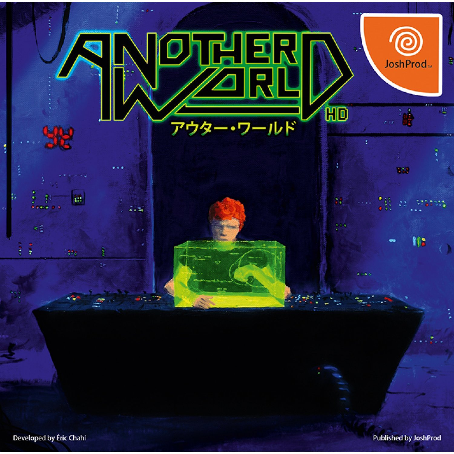 Another World VR