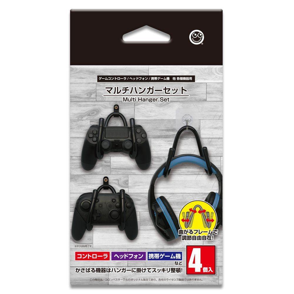 Multi hanger Set for Game Controller/headphone/Portable Game  Machine/Various Equipment (4 sets)