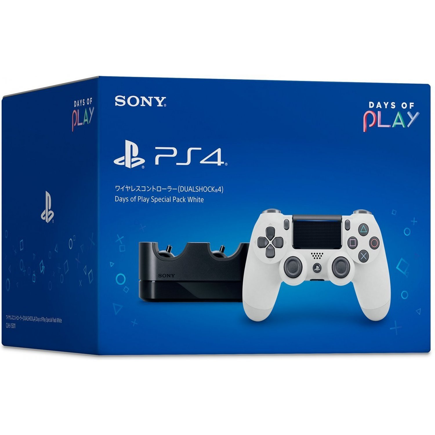 Dualshock 4 Days Of Play Special Pack Glacier White Limited Edition Stik Ps4 New Model