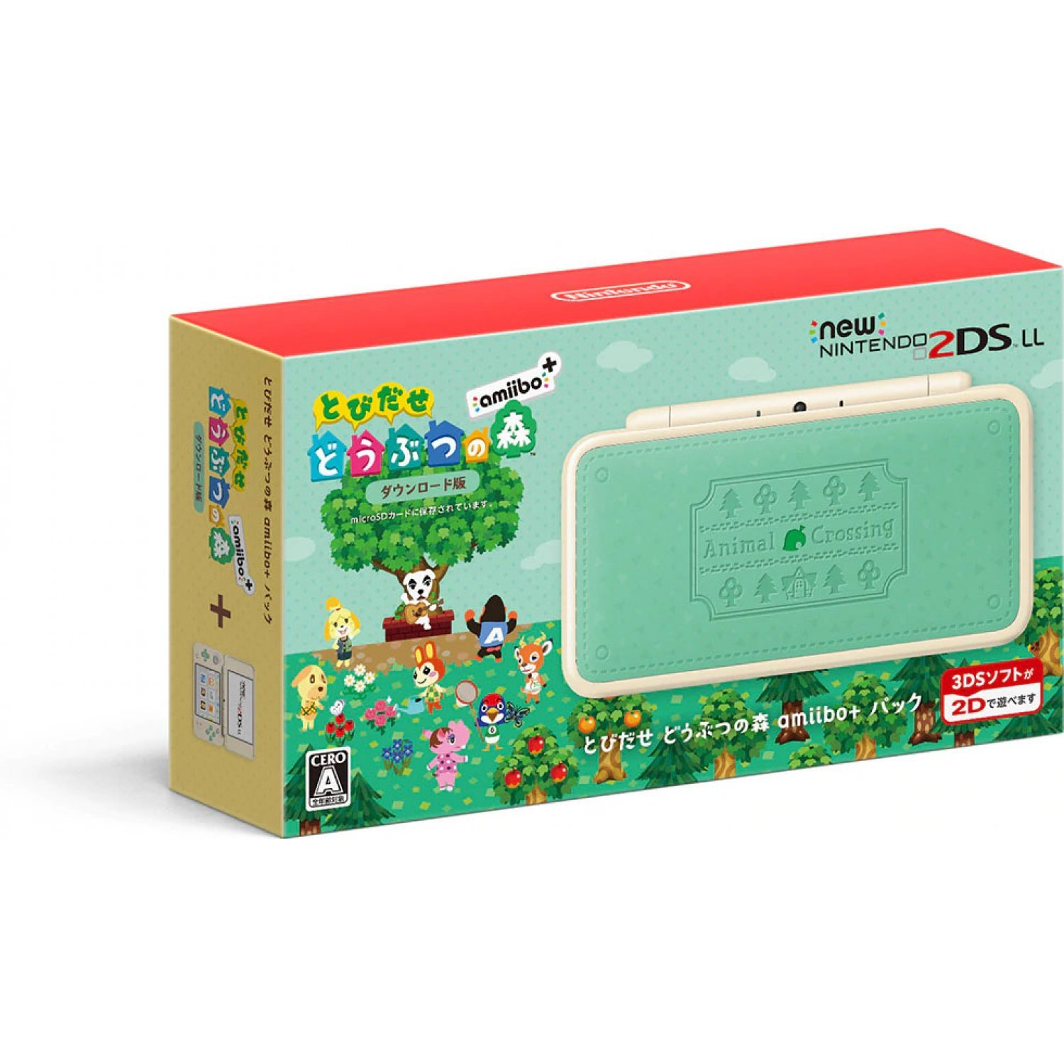 New nintendo 2ds ll animal crossing new leaf amiibo pack for Animal crossing new leaf arredamento
