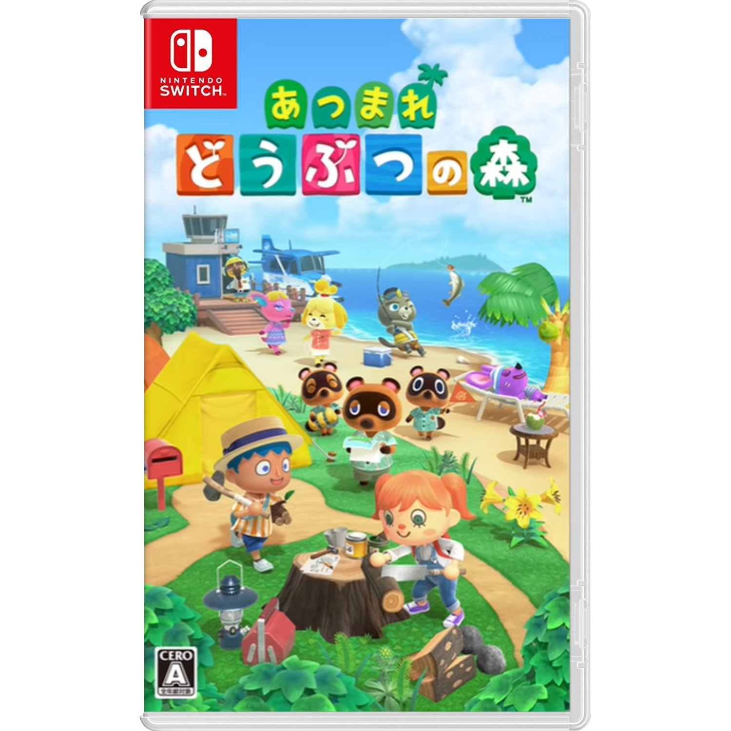 Animal Crossing New Horizons Multi Language Double Coins