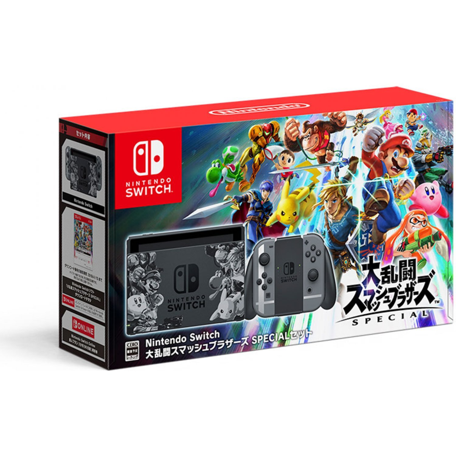 Nintendo Switch Super Smash Bros Ultimate Special Set Limited Edition
