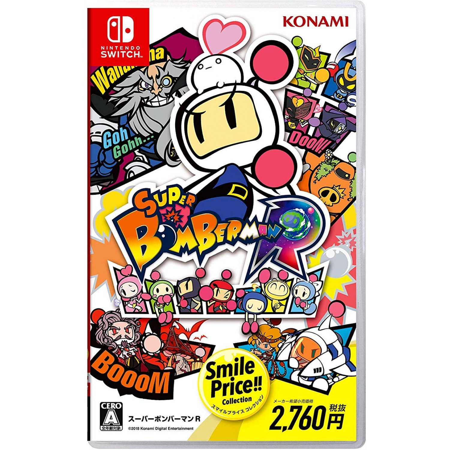 Super Bomberman R Smile Price Collection Nintendo Switch Us