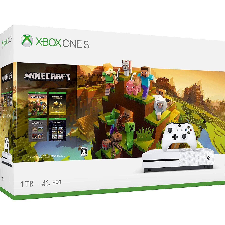Xbox One S Minecraft Creators Bundle (1TB)