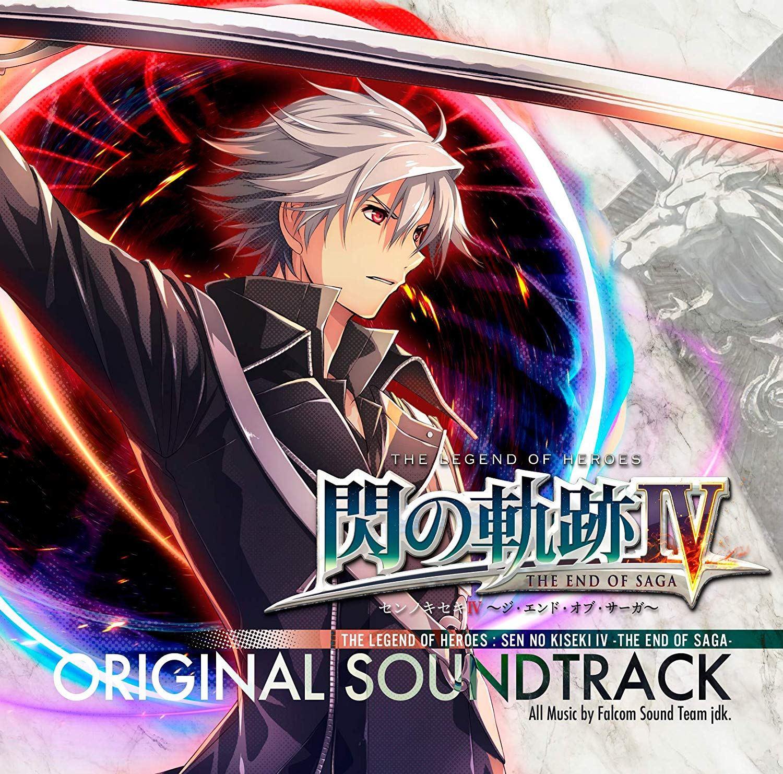 Video Game Soundtrack The Legend Of Heroes Sen No Kiseki