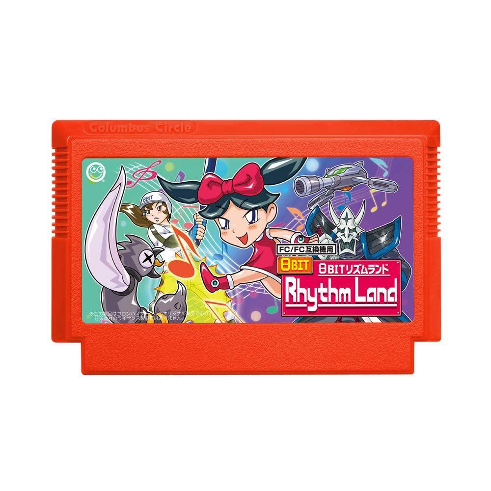 8bit-rhythm-land-581125.2.jpg