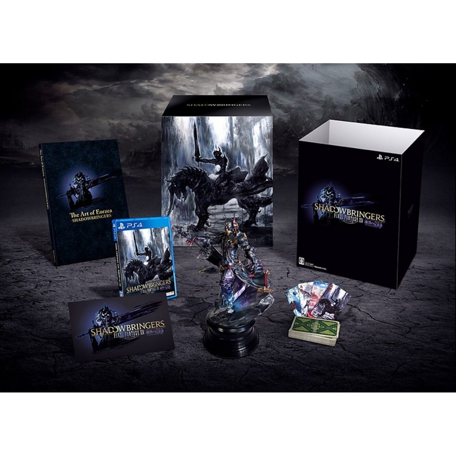 Final Fantasy XIV Online: Shadowbringers [Collector's Edition]