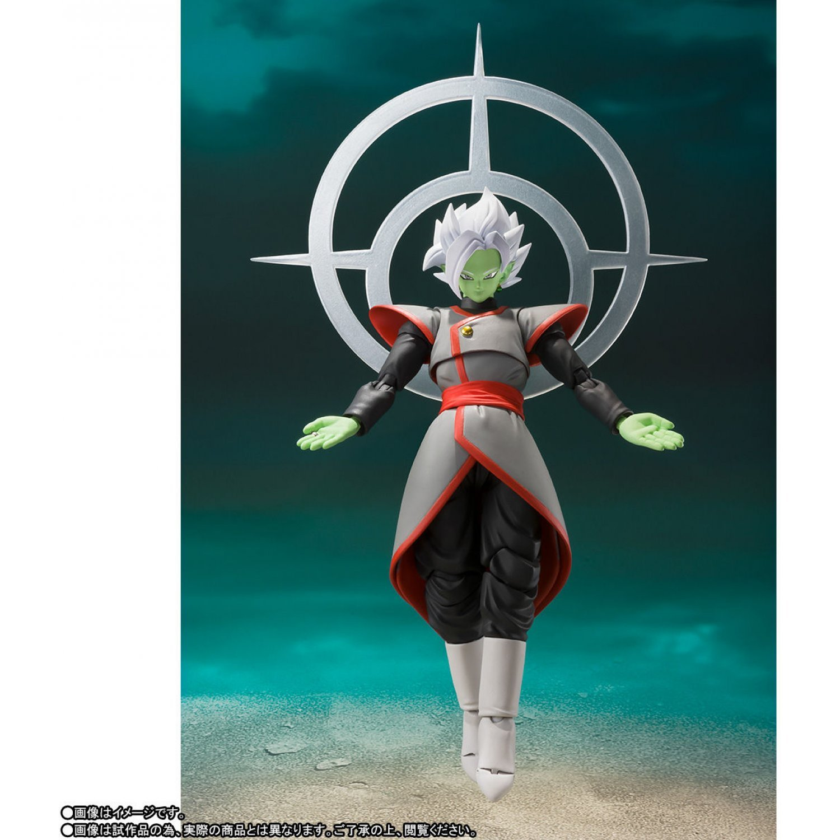 Bandai S.H Figuarts Dragon Ball Super Zamasu Potara SHF Figure