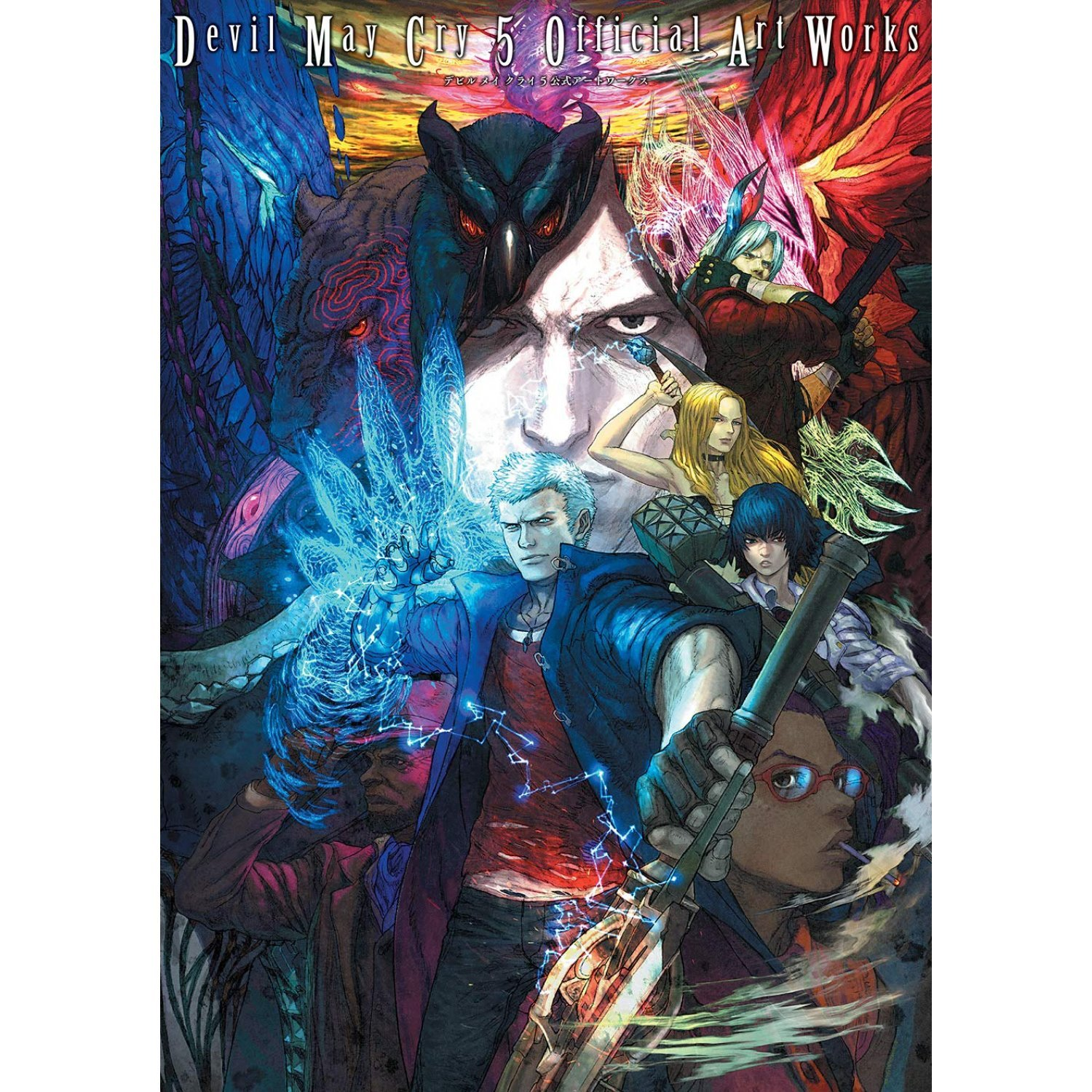 Devil May Cry 5: Devil May Cry Forums