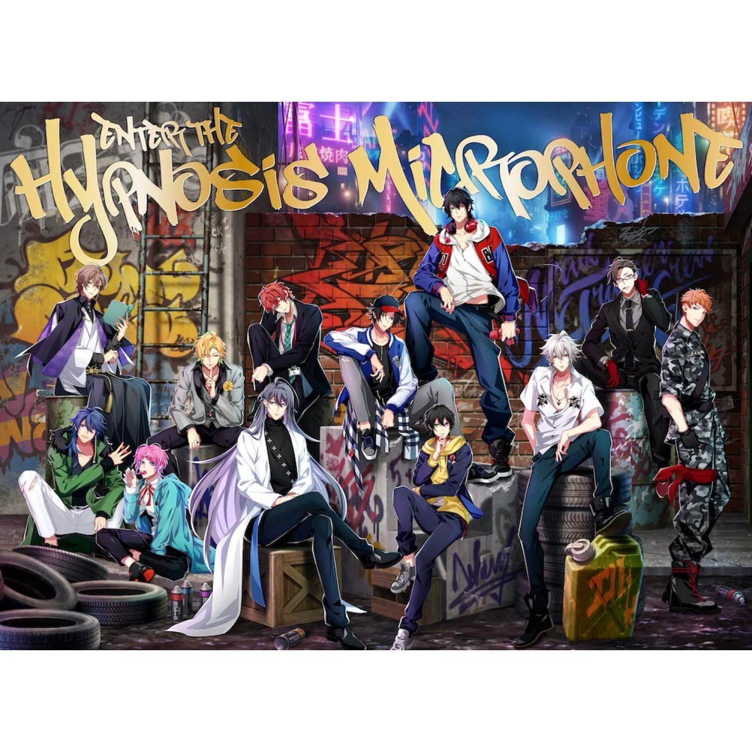 Hypnosis Mic Division Rap Battle 1st Full Album - Enter The Hypnosis  Microphone [Limited Edition]