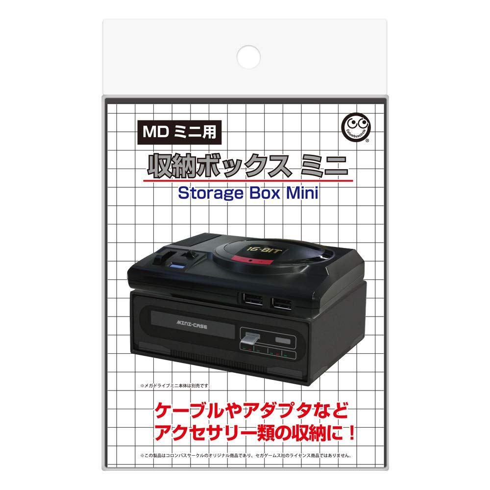 Storage Box for Mega Drive Mini