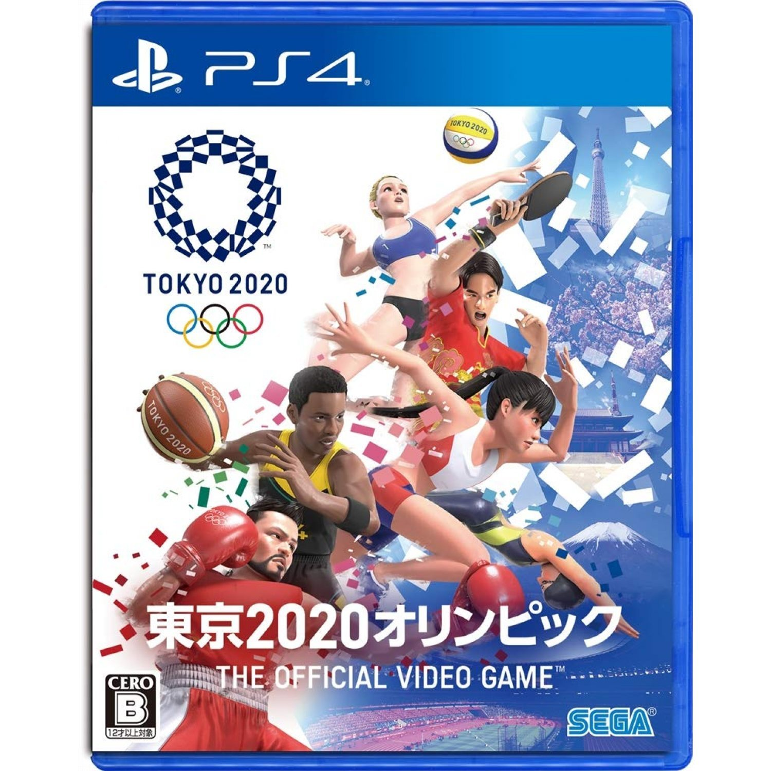 2020 Games.Olympic Games Tokyo 2020 The Official Video Game Multi Language
