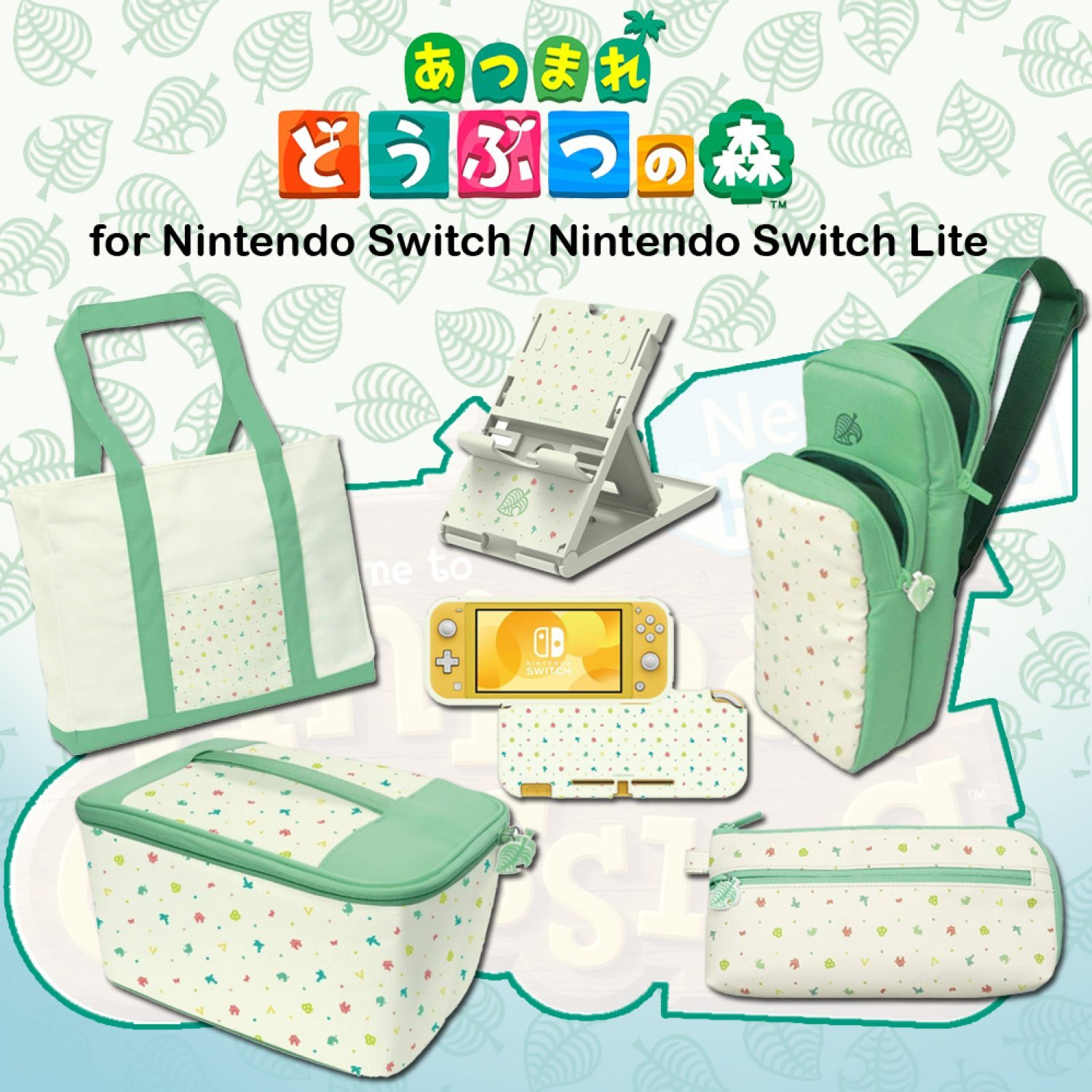 Animal Crossing Ultimate Combo For Nintendo Switch Switch Lite