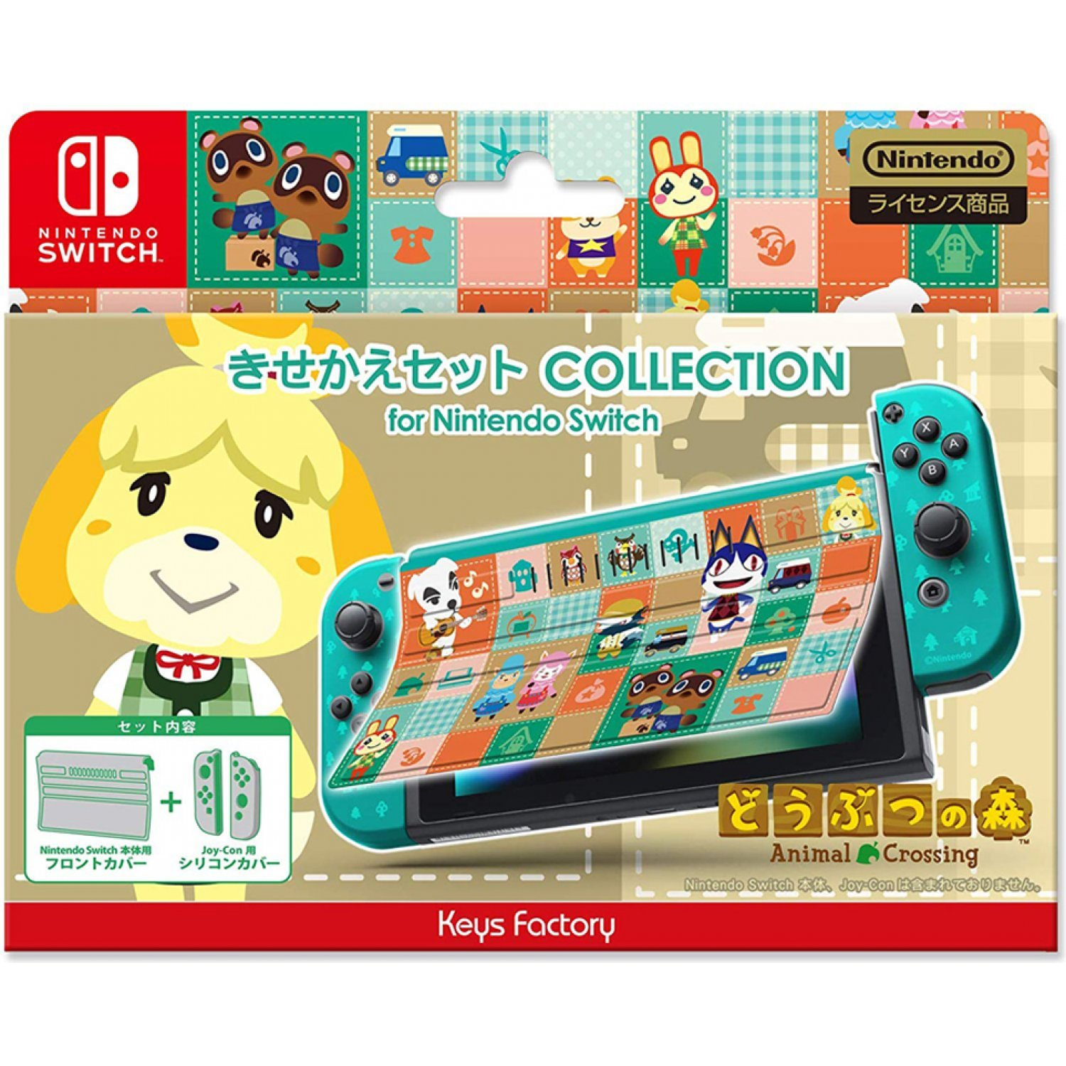 Animal Crossing Protector Set Collection For Nintendo Switch Type A