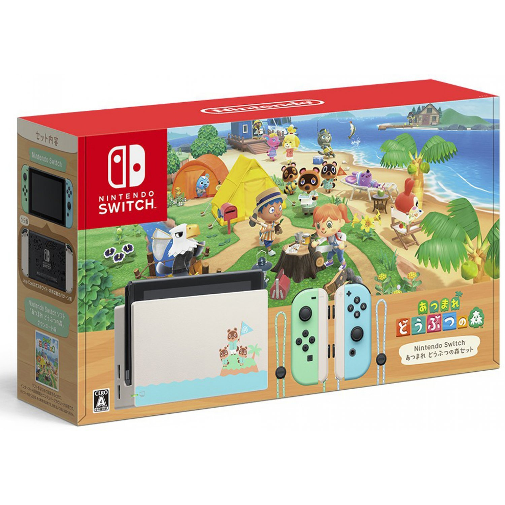 Nintendo Switch Animal Crossing New Horizons Generation 2