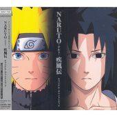 Naruto soundtrack (ost) Pa.111629.1