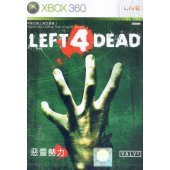 Left 4 Dead アジア版