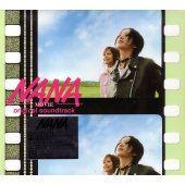 OST Nana PA.39719.003