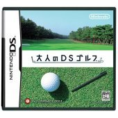 Otona no DS Golf