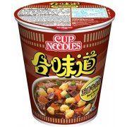Nissin Cup Noodles - Beef Flavor
