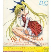 D.C. - Da Capo - Vocal Selection Vol.2 My Little Wish (Japan)