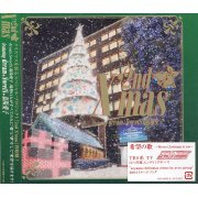 2nd X'mas Featuring Dream+ SweetS+ Aiko Kayou [CD+DVD] (Japan)