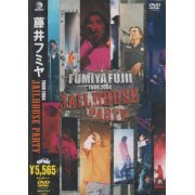 Fumiya Fujii Tour 2004 Jailhouse Party (Japan)